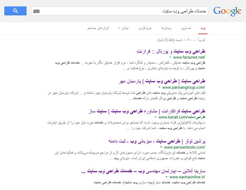 Firefox_Screenshot_2014-06-10T11-30-32.728Z  چرا سارینا آنلاین؟ Firefox Screenshot 2014 06 10T11 30 32