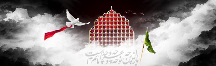 moharram1  به مناسبت فرا رسیدن ماه محرم، اعطای رایگان خطوط اختصاصی پیامک 10 رقمی به هیئت های مذهبی moharram1