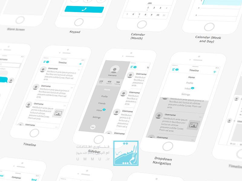 4-ui-ux-design-ummu-ir1  تفاوت UI با UX در طراحی وب سایت چیست؟ 4 ui ux design ummu ir1