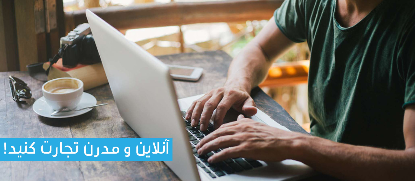 طراحی سایت - سئو - بازاریابی اینترنتی